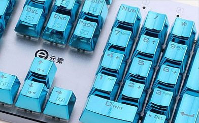Blue Electroplated Keycaps Blue Close Right