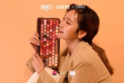 Limited Edition Lofree Cosmetic Keyboard 7